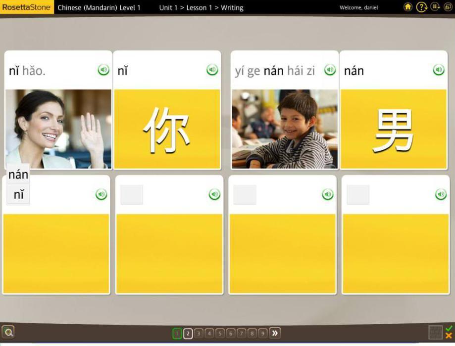 App học tiếng Trung Rosetta Stone