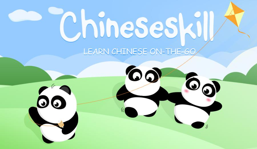 Phần mềm ChineseSkill